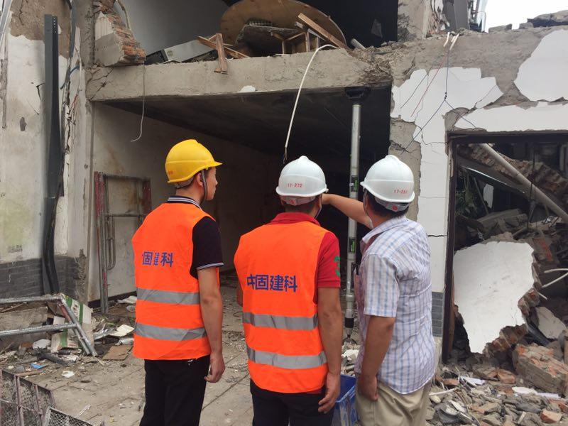 社会责任勇担当——中固建科积极参与事故救援工作