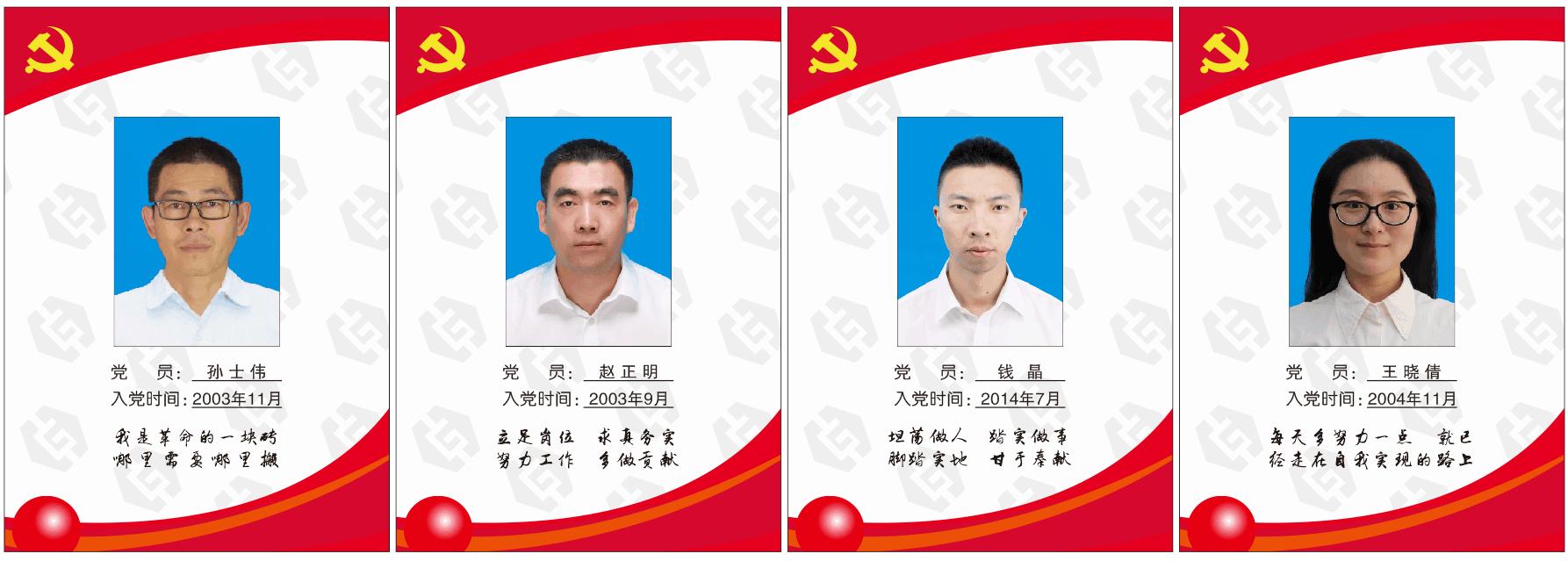 QQ图片20181206152938.png