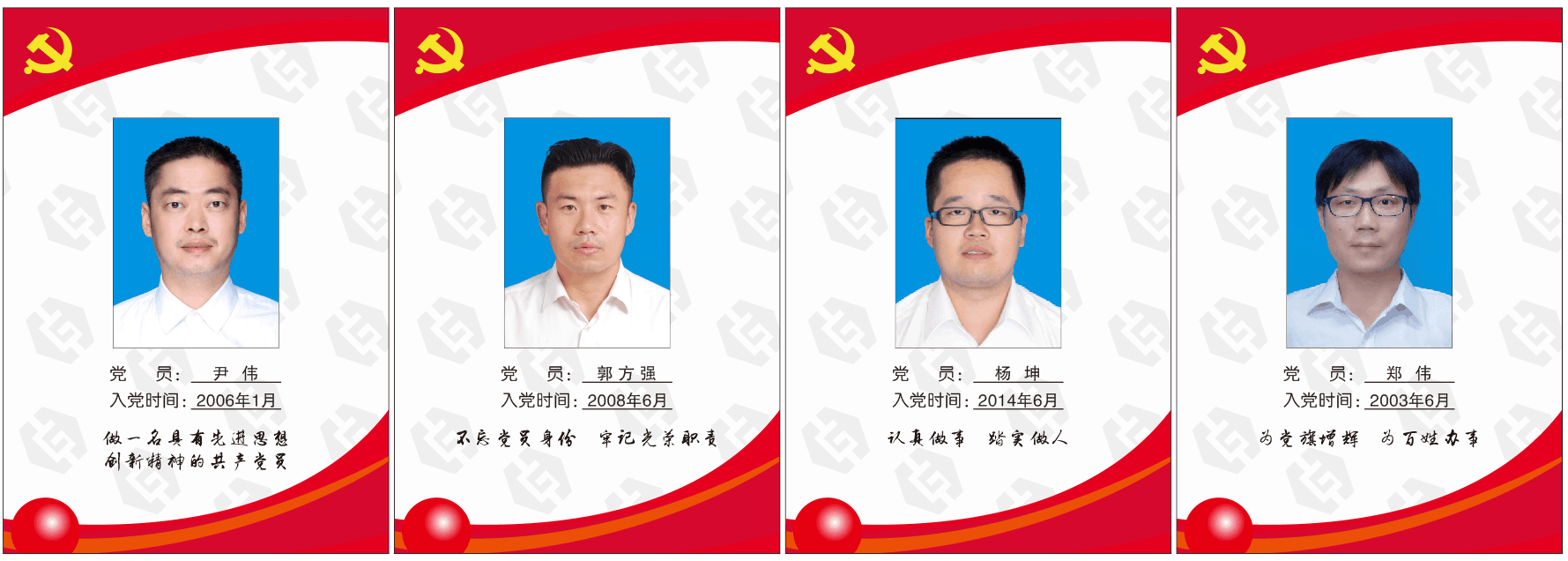 QQ图片20181206152943.png