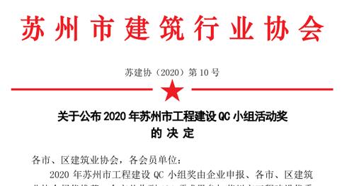 QQ截图20200617142935.png